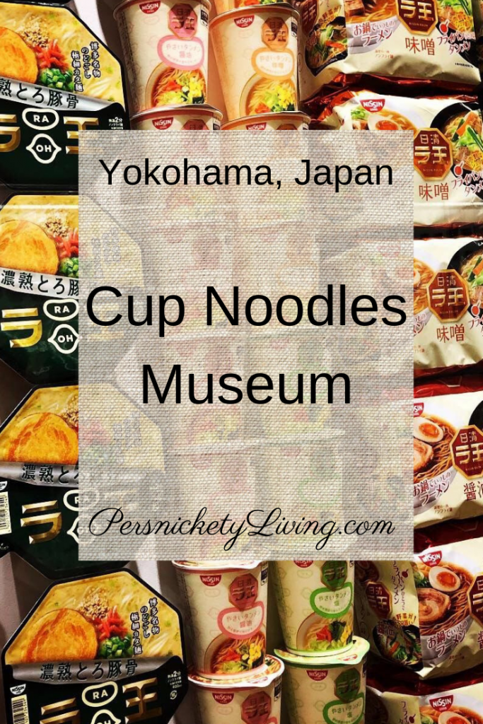 Visit the Playful Cup Noodles Museum Yokohama